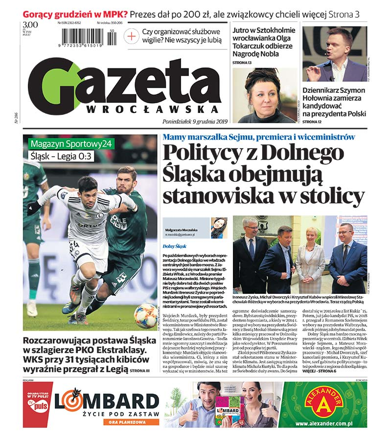 Polska Gazeta Wrocławska
